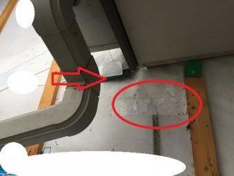防水テープ 雨漏れ防止 修繕