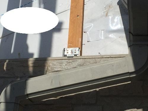 外壁復旧 留め金具 窯業系