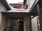 玄関 天井 雨漏り