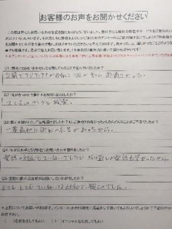 IMG_0123-simple