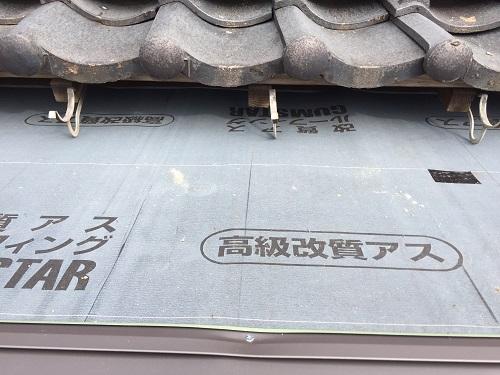 ガルバリウム鋼板 板金屋根 ビス 垂木