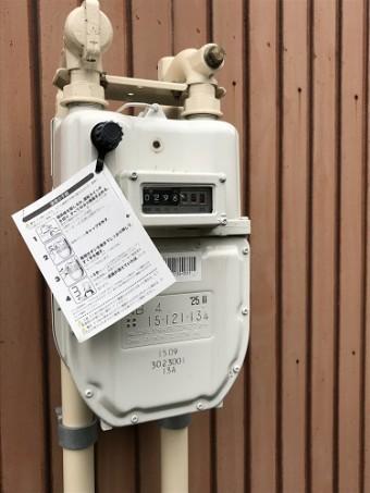 ガスメーター 外壁張替