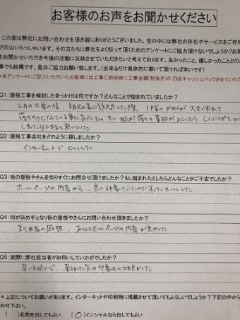 IMG_0687-columns2