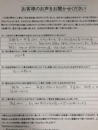 IMG_0688-columns2