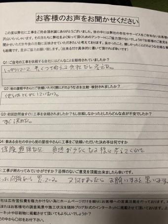 IMG_0826-columns2