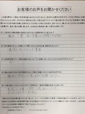 IMG_0952-columns2