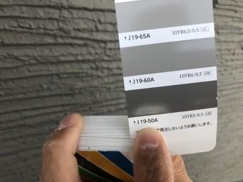 新潟県三条市 塗装 外壁 屋根 色合わせ