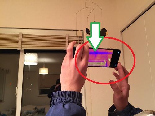 サーモグラフィー 調査 天井 壁 隙間 通気