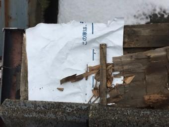 防水紙 漏水
