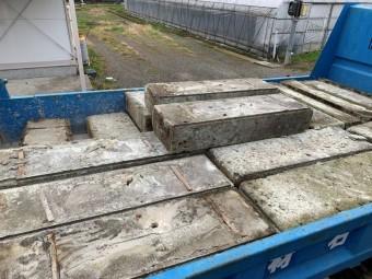 大谷石塀解体工事
