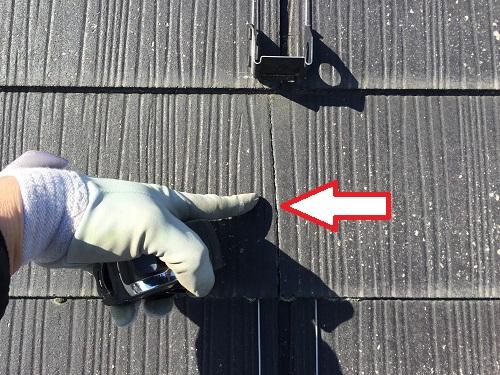 新潟県三条市 屋根調査 スレート瓦 割れ