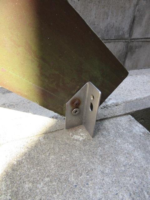 木塀補強メンテナンス工事