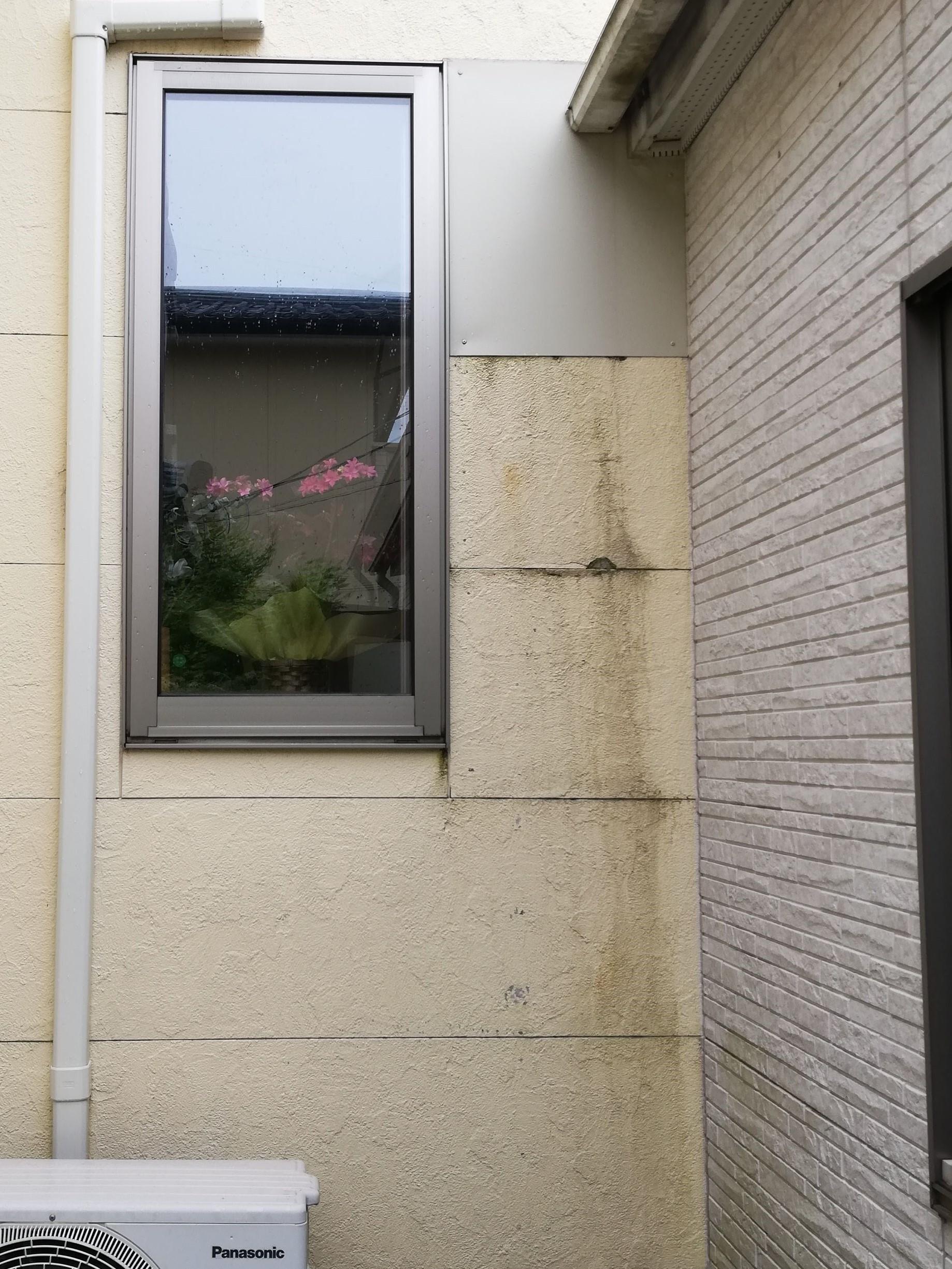 外壁メンテナンス