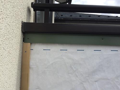 外壁張 見切り材