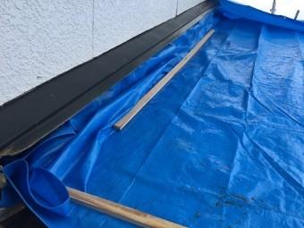 屋根葺き替え工事、屋根養生