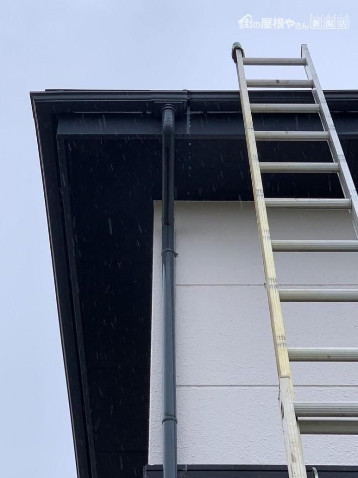 軒樋外れによる雨垂れ修理