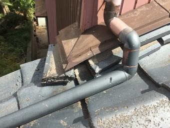 瓦屋根の点検 土居棟 セメント瓦