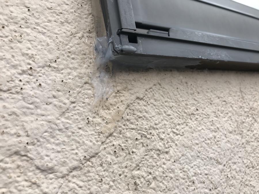 窓から漏水したため散水検査
