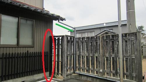 木塀解体 外壁・雨樋復旧 現調