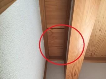 雨漏れ 染み 天井