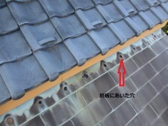 銅板屋根に穴