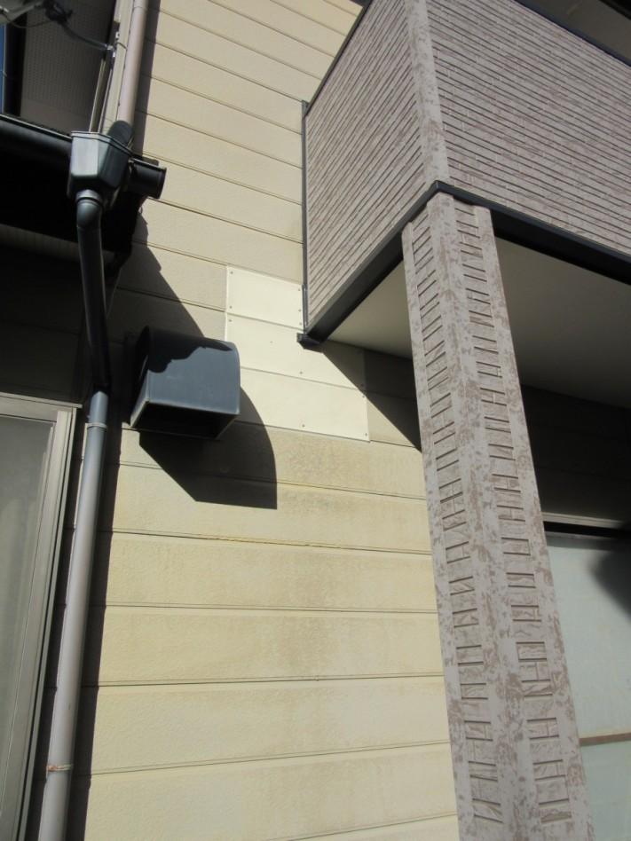 外壁腐食のため一部補修