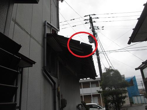 角 ずれ 三条市 新潟県 瓦 落下寸前