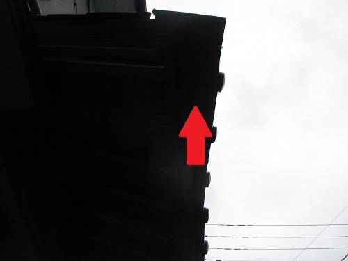 三条市 屋根 瓦 軒先 左角