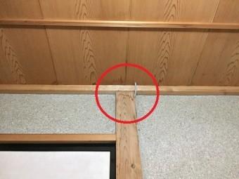 和室 突板天井 雨漏り染み