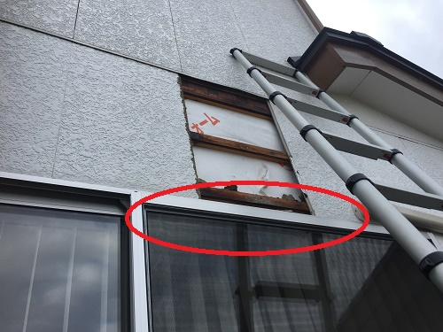 外壁側 解体 調査