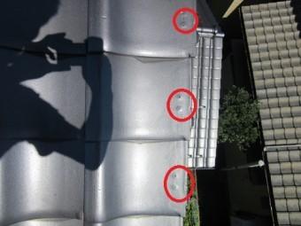 屋根 検査 ケラバ