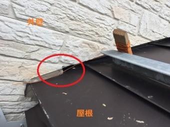 外壁 屋根 隙間 銅線検査