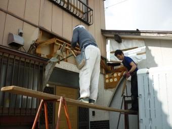 玄関屋根解体 屋根下地解体