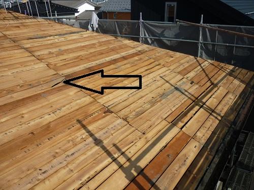 瓦屋根解体工事 大型リフォーム