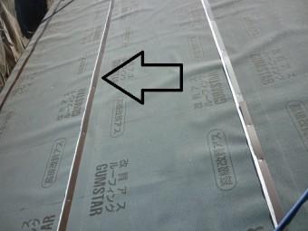 屋根下葺の様子 ゴムアスファルトルーフィング
