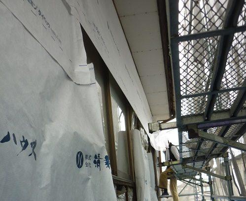 防水紙施工