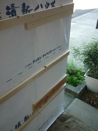 外壁下地 ガスメーター